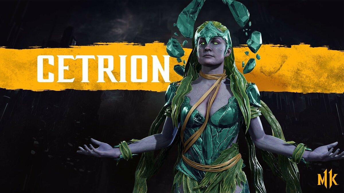 Cetrion