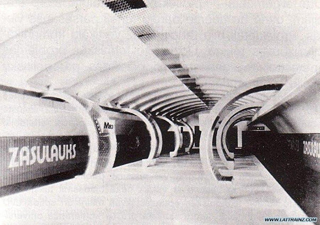 """Другие варианты станции """"Засулаукс"""", тема — """"отдых на Взморье"""". Архитекторы А. Пурвиньш и А. Гелзи."""