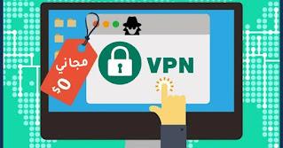 لماذا لا يجب عليك استخدام خدمة VPN مجانية؟