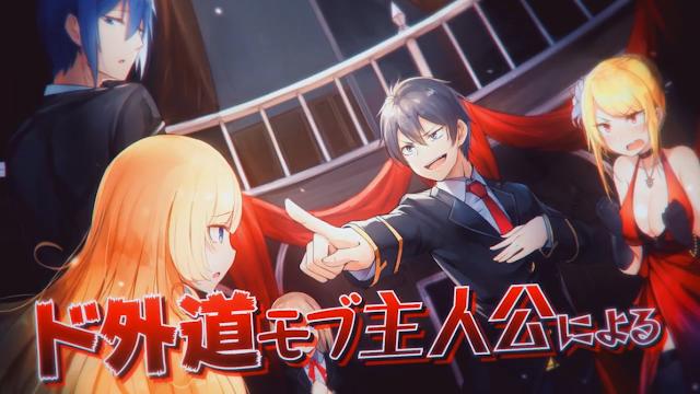 Novela Otome Game Sekai wa Mob ni Kibishii Sekai Desu revela comercial de su volumen 6