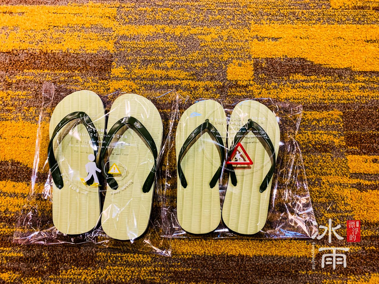 陽明山天籟渡假酒店|拖鞋