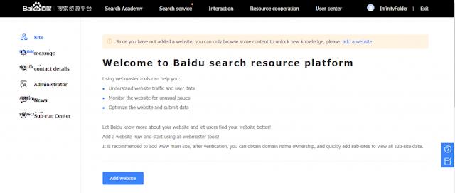 Baidu Search Resource Platform - انقر فوق مركز المستخدم ثم إدارة الموقع