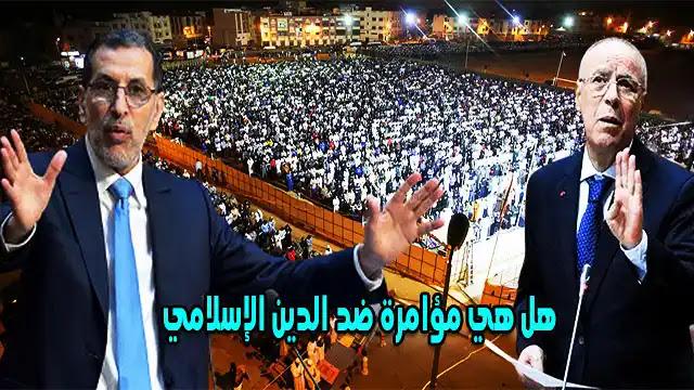 منع إقامة صلاة  التراويح وعيد الاضحى...هل هي مؤامرة ضد الدين الإسلامي