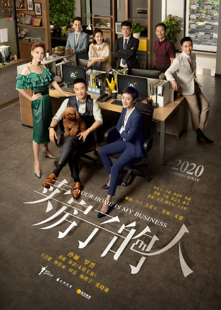 cdrama remake your home is my business