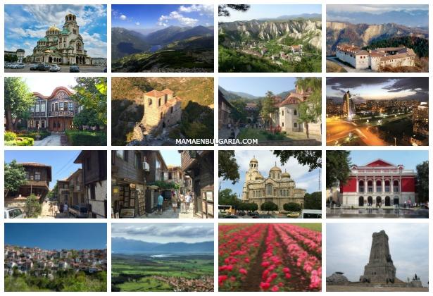 Bulgaria en una semana turismo