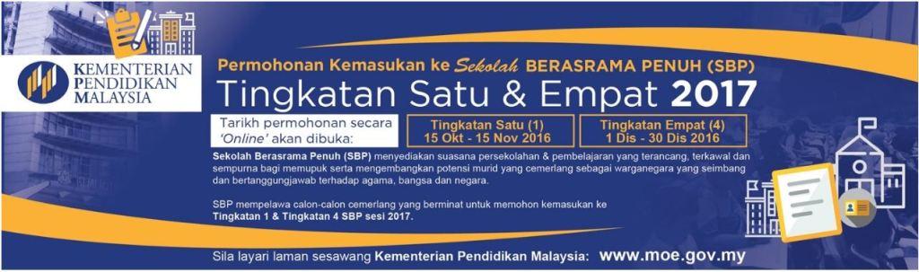 Permohonan SBP 2017 Tingkatan 1 Dan 4 online