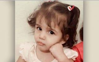 Menina de 3 anos morre após pai forçá-la a entrar em uma banheira de água quente