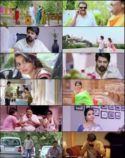 Hindi - Telugu Movie Download