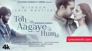 Toh Aagaye Hum Lyrics | Jubin Nautiyal | Latest Hindi Song 2021