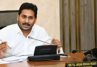 AP government has released new rules for gram panchayats