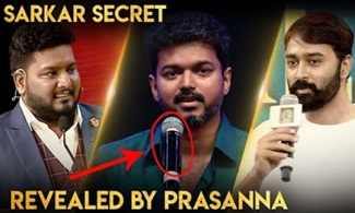 Sarkar Secret Revealed by Prasanna | Blacksheep Digital Awards 2020 | Black Sheep