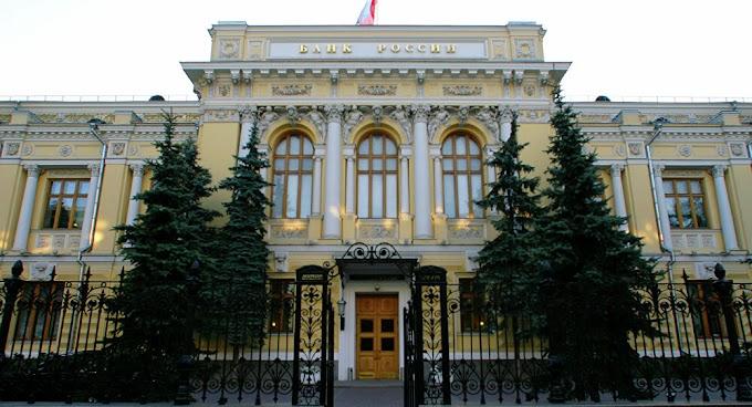 حركه منتظره على الروبل RUB تزامنا مع قرار سعر الفائدة من البنك المركزي الروسي