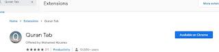 10 اضافات مهمة على متصفح غوغل كروم