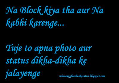 Block whatsapp status download