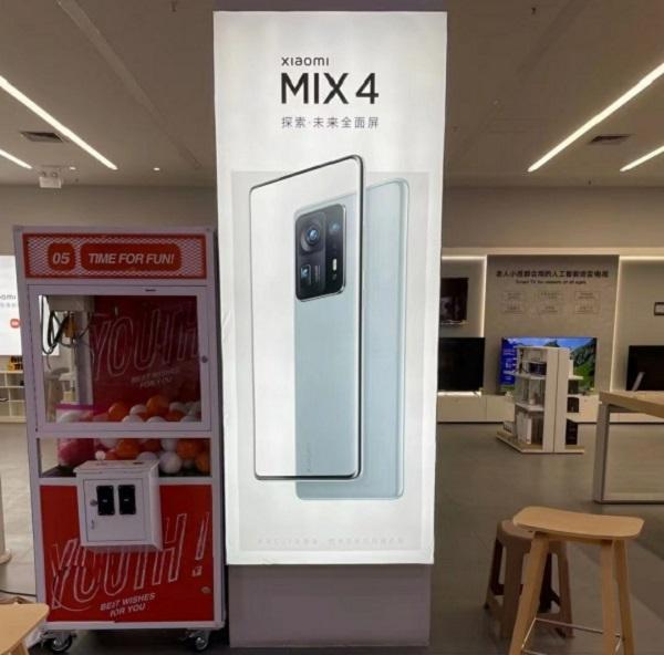Xiaomi Mi mix 4 màn hình