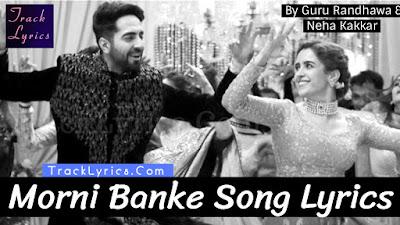 morni-banke-song-lyrics-badhaai-ho-neha-kakkar-guru-randhawa-ayushmann-khurrana