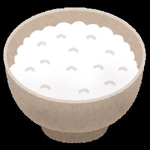ご飯のイラスト(多い)