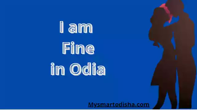 I am Fine in Oriya Language
