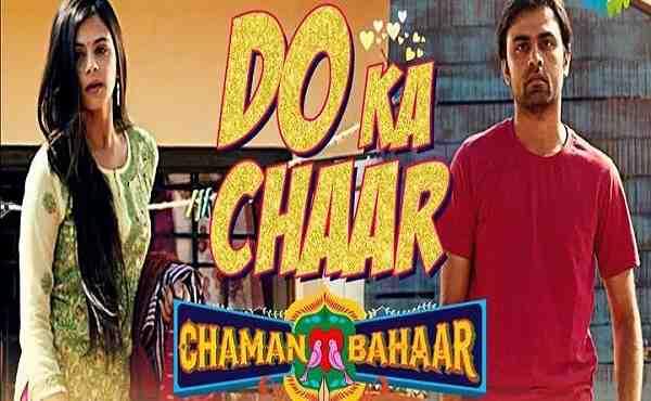 Do Ka Chaar Lyrics in English :- Sonu Nigam | Chaman Bahar