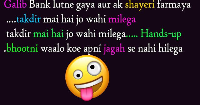 comedy love shayari in hindi for boys,comedy shero shayari, laughig shayaris
