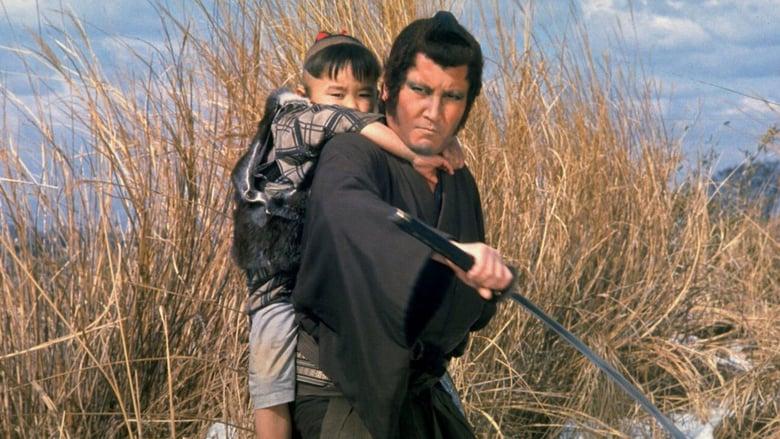 Lone Wolf and Cub serie TV Samurai anni 80