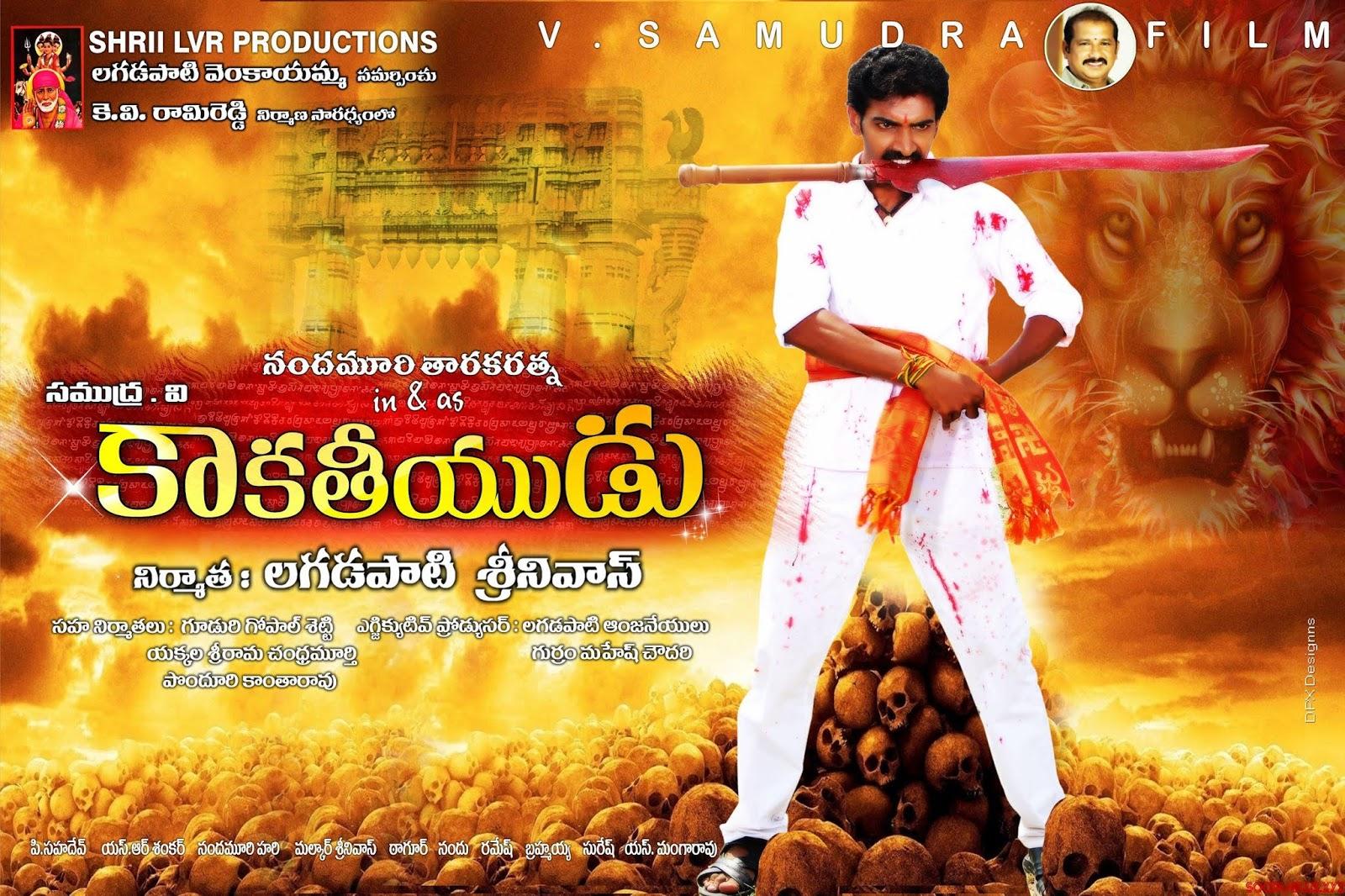 Kakatheeyudu (2019) HDRIP Full Telugu Movie [400MB