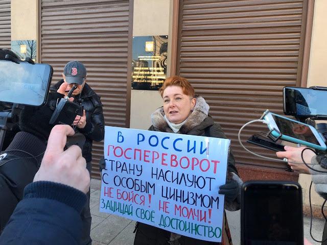 Манифест граждан России против конституционного переворота и узурпации власти
