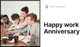 work anniversary images