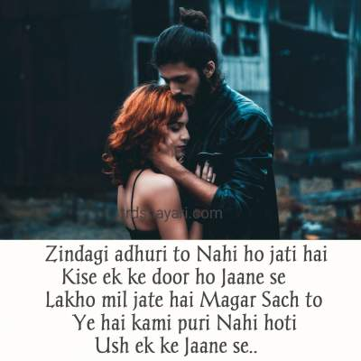 Hindi true love shayari