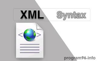 بنية لغة الترميز القابلة للامتداد xml syntax