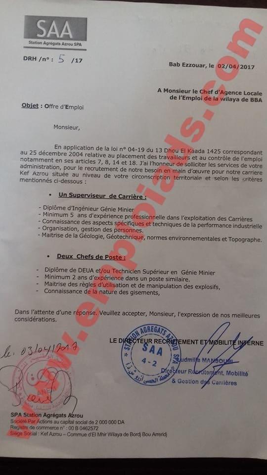 اعلان عن عرض عمل بمؤسسة STATION AGRÉGATS AZROU ولاية الجزائر افريل 2017