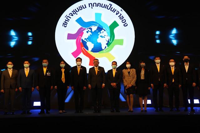 ครั้งแรกของประเทศ Crowdfunding มาตรฐานโลก (ระดมทุนผ่านแพลตฟอร์มตามกฎหมาย)   เงินท่าน ได้ช่วย ได้ใช้ ได้กำไร สร้างสังคมไทย ในยุคโควิด Beyond world เปิดระดมทุนเพื่อขยายสินค้า