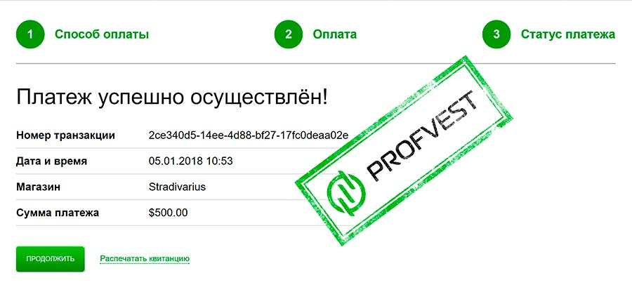 Депозит в Stradivarius Investments