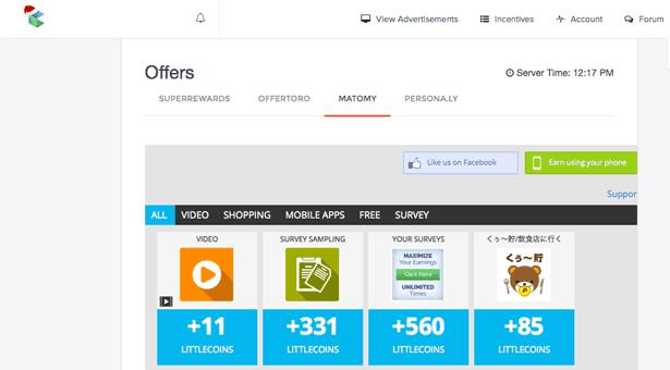 LittleBux - ofertas de anuncios PTC