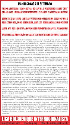 """MANIFESTO AO 7 DE SETEMBRO: ABAIXO A DITADURA """"DEMOCRÁTICA"""" DO CAPITAL!"""
