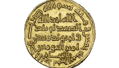 Koin dinar langka berumur 1200 tahun