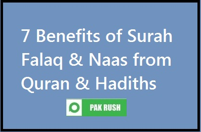 Surah Falaq and Naas benefits