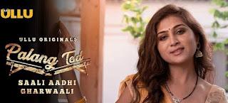 Ullu Latest Web Series All Episodes Download : Palang Tod (Saali Aadhi Gharwaali) In Hindi 2021