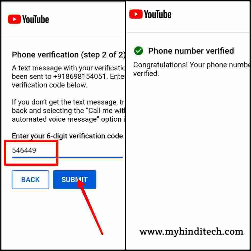 Youtube account verify kaise kare