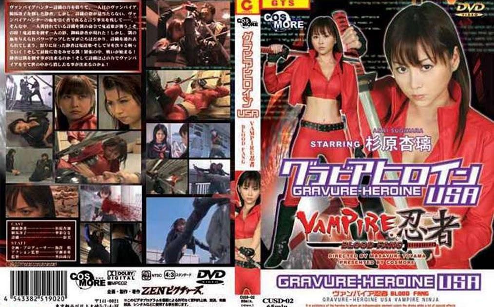 CUSD-02 Tremendous Heroine USA – Vampire Ninja – Blood Fang-