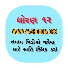 InShot_20200703_122542601