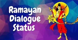 Ramayan Dialogue Status in Hindi