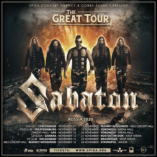 Sabaton проедут с туром по России