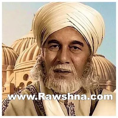 مسلسل أبو حنيفة النعمان: الإمام الأعظم