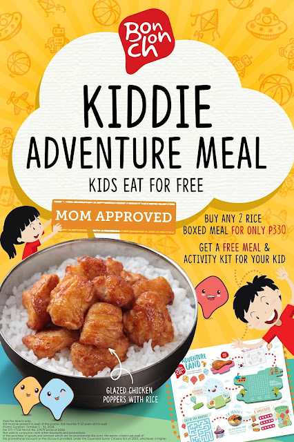 AAPM Favorites, AAPM Recommends, Activities for Kids, Bonchon Kiddie Adventure Meal, Bonchon Philippines, Food, Product Review, Promo Philippines, All-Around Pinay Mama Blog, SJ Valdez