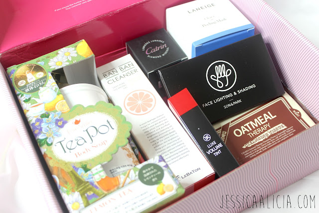 Unboxing and Short Review : ALTHEA MUST HAVE BOX by Jessica Alicia