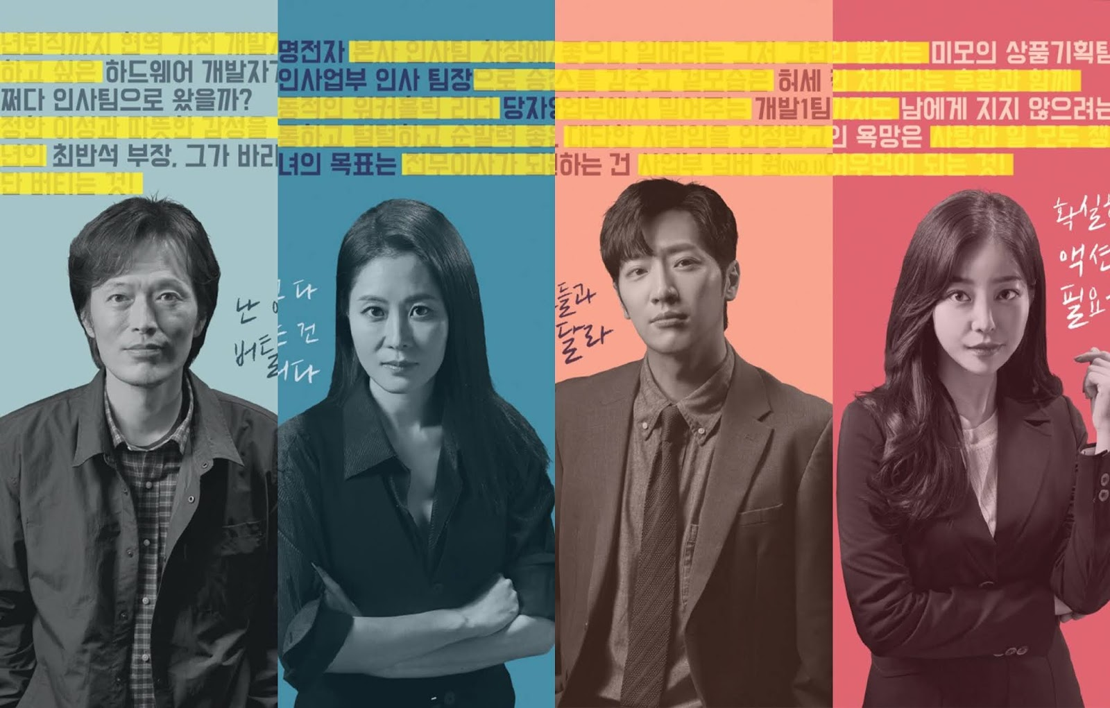 Nonton Download On the Verge of Insanity (2021) Sub Indo