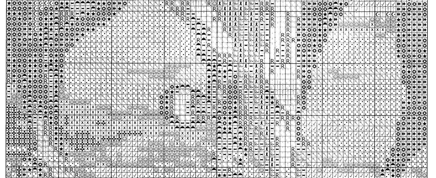 схема вышивки заснеженный лес panna пс-1014