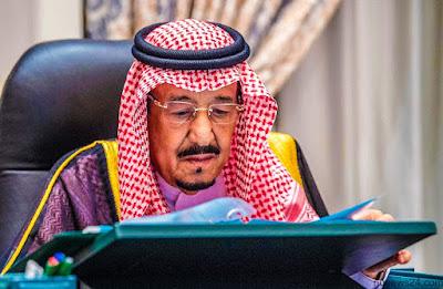 مجلس الوزراء السعودي يؤكد على أمن مصر والعراق وليبيا
