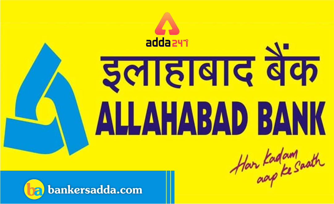 Allahabad Bank SO 2019 Admit Card Out   Download Call Letter